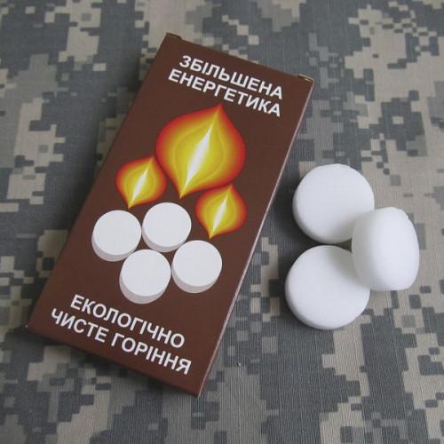 Средства для разжигания костра