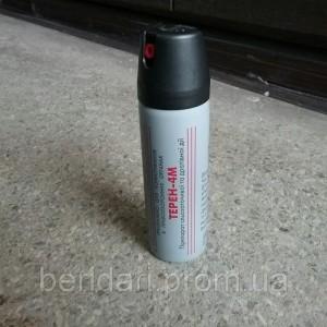 Газовый баллончик Терен 4м , для самообороны